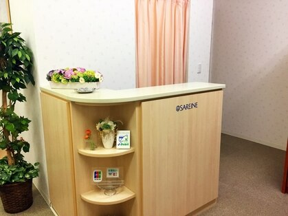 サレーヌ  フェイシャルサロン 徳島店(徳島・板野・阿南/エステ)の写真