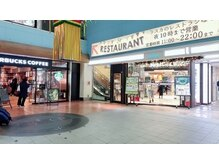 エーアールエススーパーリラクゼーション(ARS)の店内画像