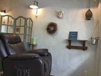 アメリパルフェ 二子玉川(Ameri Parfait)の写真/暖かみのあるプライベート空間でゆったりリラックスしながら施術♪なりたい理想のお目元に仕上げます。