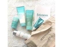 アンリアン(Une Lien)の雰囲気(肌改善基礎化粧品『Exuviance』製品を取り扱っています☆)