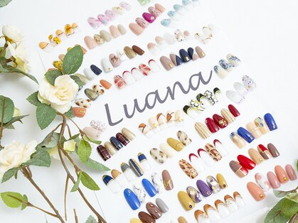 わたしのサロン ルアナ(Luana)の写真