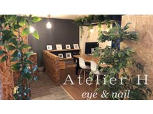 アトリエ アッシュアイ(Atelier H eye)