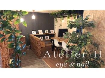 アトリエ アッシュアイ(Atelier H eye)(神奈川県川崎市宮前区)