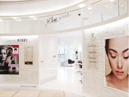 フォーラル イオンスタイル仙台卸町店(Forall by KISEI)の写真