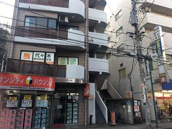 ホグレバ(ほぐれ場 - hogureba -)(神奈川県川崎市多摩区)