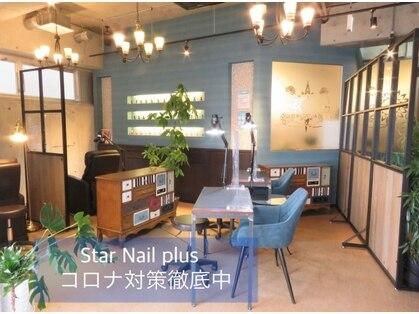 Star Nail plus 福岡天神西通り店 【スターネイルプラス】