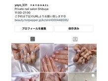 デザインはInstagramに掲載しております♪ID→【yayo_331】