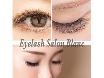 アイラッシュサロン ブラン イオンモール柏店(Eyelash Salon Blanc)(千葉県柏市)