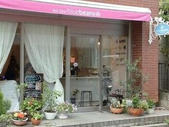 ブルービーンズ 千葉店(bluebeans)(千葉県千葉市中央区)