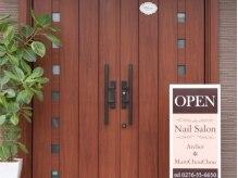 ネイルサロン アトリエマニシュシュ(Nail Salon Atelier Manichouchou)の雰囲気(茶色のドアが目印♪)
