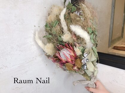 ラウムネイル(Raum Nail)の写真