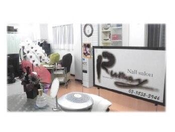 ネイルサロン ランウェイ(nail salon Run Way)