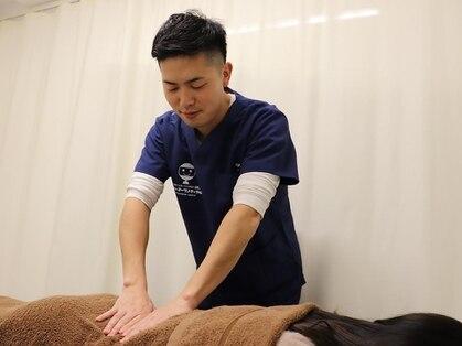 マーサメディカルグループ 小川町鍼灸整骨院の写真