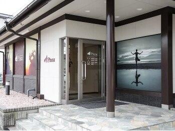 ホットヨガアンドコラーゲンスタジオ ピナ(Pinna)(栃木県小山市)