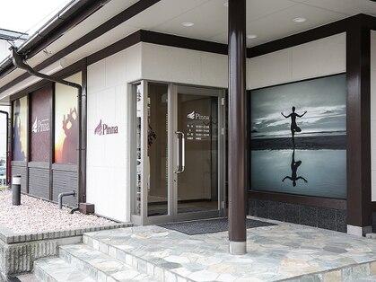 ホットヨガ&コラーゲンスタジオ Pinna(栃木・宇都宮・那須塩原/リラク)の写真