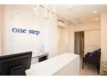 ワンステップ(one step)