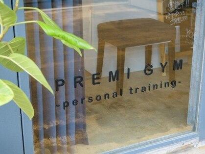 プレミジム(PREMI GYM)の写真