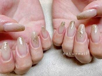 ナル ネイル(nALu+nail)の写真/ワンランク上のシンプルニュアンス【初回¥5900~】*すらっと綺麗な指先へ☆