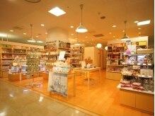 ナチュラルガーデン 近鉄草津店(Natural Garden)の雰囲気(店頭は、健康食品&アロマ商品のお店です。)