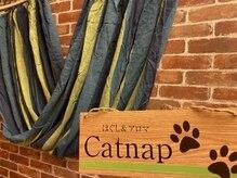 キャットナップ(Catnap)