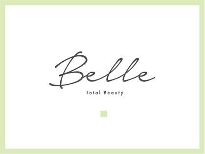 ベル 日田店(Belle) image