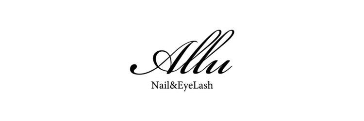 アリュー ネイルアンドアイラッシュ(Allu Nail&EyeLash)のサロンヘッダー