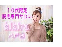 キキラ 八戸店(kikira)