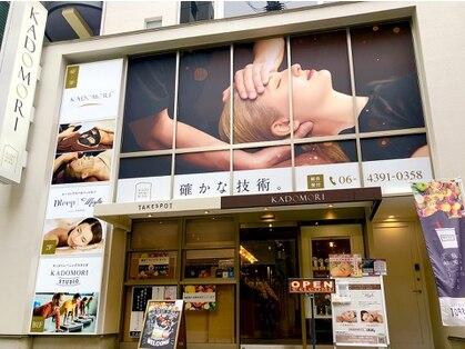 【小顔・痩身・バストアップ・美脚矯正・脱毛】KADOMORI 大阪サロン