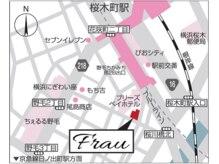 桜木町駅徒歩3分♪