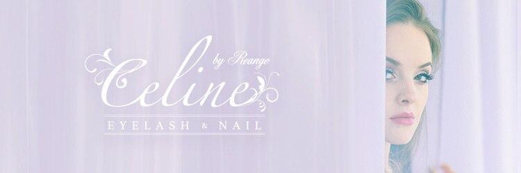 セリーヌ(Celine by Reange eyelash&nail)のサロンヘッダー