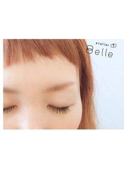 アトリエ ベル(atelier Belle)/ナチュラルな仕上がり*100本*