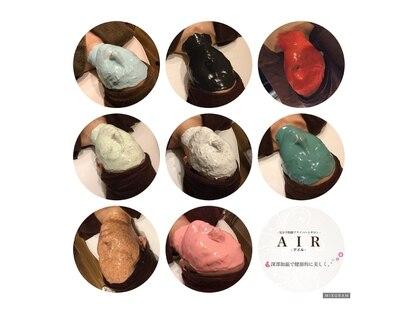 プライベートサロン アイル(AIR)の写真