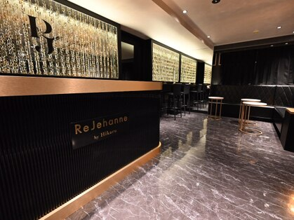 リジャンヌ バイ ヒカル 池袋店(ReJehanne by Hikaru)の写真