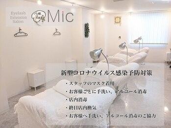 マツエクサロン ミック 下通り店(Mic)(熊本県熊本市)