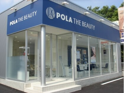 POLA THE BEAUTY 浜松小豆餅店(浜松・磐田・掛川・焼津/エステ)の写真