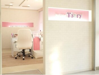 ティアリー(Total Beauty Salon Tiary)