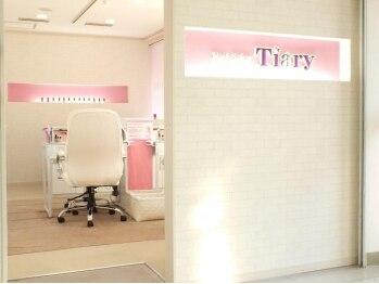 ティアリー(Total Beauty Salon Tiary)(広島県広島市安芸区)