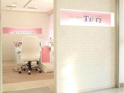 ティアリー(Total Beauty Salon Tiary)