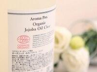 アイ カフア オーガニック アンド デトックス(i.kahua Organic Detox)