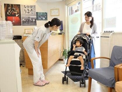 大川カイロプラクティックセンター とごし銀座院の写真