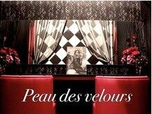 ポーデベロア 栄店(Peau des velours)