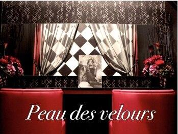 ポーデベロア 栄店(Peau des velours)(愛知県名古屋市中区)