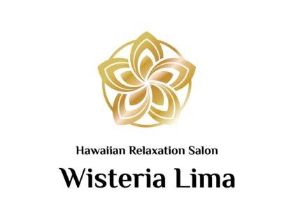 ウィステリアリマ(Wisteria Lima)の写真