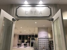 上越市民プラザ内1Fに当店はございます。