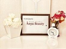 アーニャビューティー(Anya Beauty)の雰囲気(清潔感溢れる店内とで至極の施術を!)