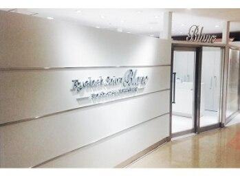 アイラッシュサロンブラン 藤沢オーパ店(Eyelash Salon Blanc)(神奈川県藤沢市)