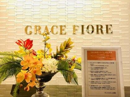 頭蓋骨 小顔矯正サロン グレースフィオーレ 札幌店(gracefiore)の写真