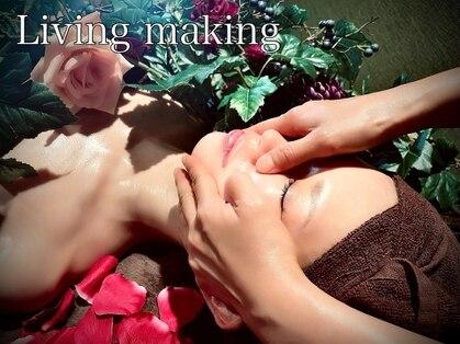 リビングメイキング(Living making)の写真