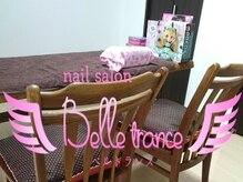 ベルトランス(Belle trance)