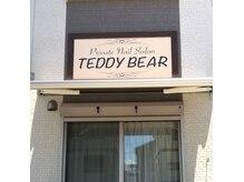 プライベートネイルサロンテディベア(TEDDY BEAR)の雰囲気(看板があります。)